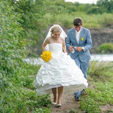 Wedding photographer Konstantin Kartashkin (Pozitiff). Photo of 08.08.2013