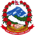 Bhume Rural Municipality icon