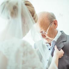 Jurufoto perkahwinan Ivan Kachanov (ivan). Foto pada 15.06.2018