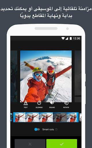Quik - محرر الفيديو المجاني screenshot 2