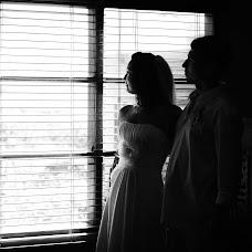 Wedding photographer Rah Juan (rahjuan). Photo of 12.11.2015