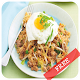 Nasi Goreng Sedap for PC-Windows 7,8,10 and Mac 1.0