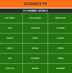 Kavitha Gujarati TV - náhled