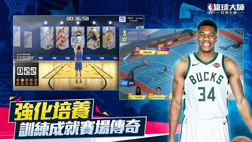 NBAu7c43u7403u5927u5e2b - Carmelo Anthonyu91cdu78c5u4ee3u8a00 android2mod screenshots 6