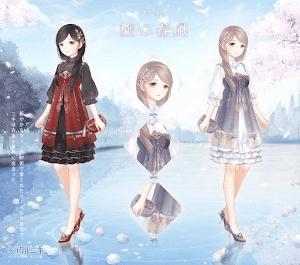 旅の春風2