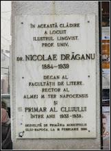 Photo: Cluj-Napoca - Str. Universitatii, Nr.1,  clădirea în care funcționează Librăria Universității, - Placa comemorativa Dr. Nicolae Draganu -  2018.01.19