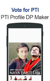Selfie with Imran khan-DP Maker - náhled