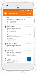 PackageRadar Screenshot