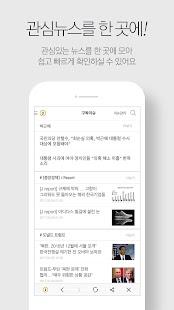 Joongang ilbo - náhled