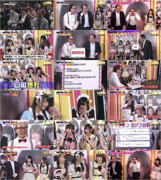 (TV-Variety)(720p) HKT48の「ほかみな」~そのほかのみなさん~ ep26 171006