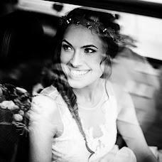 Wedding photographer Magdalena Korzeń (korze). Photo of 17.02.2018
