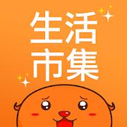 App 生活市集 APK for Windows Phone