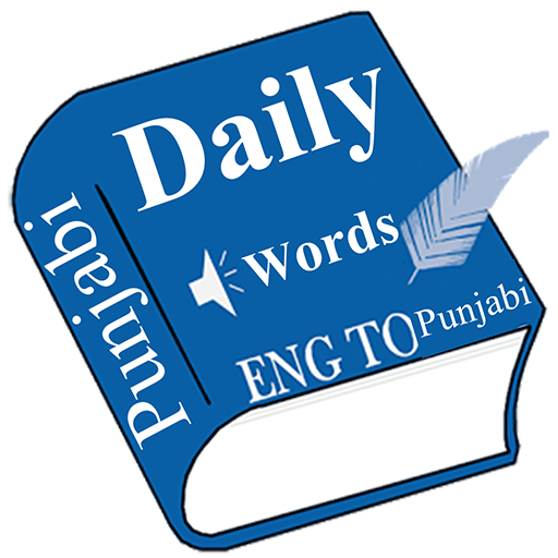 Daily Words English to Punjabi - Apps on Google Play