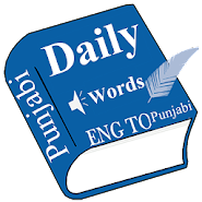 Daily Words English to Punjabi 1 5 latest apk download for