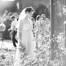 Wedding photographer Aleksandr Shemyatenkov (FFokys). Photo of 13.08.2016