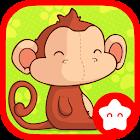 Animal Puzzle juego para niños icon