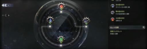 星座システム