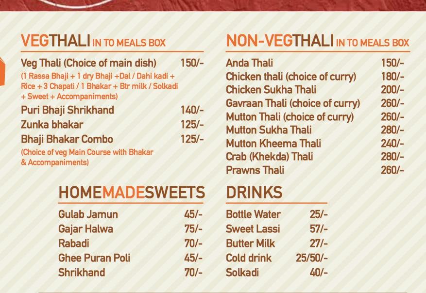 Bhakar menu 2