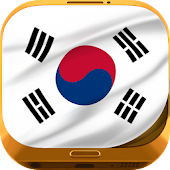 South Korea Wallpapers