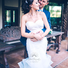 Wedding photographer Elias Gonzalez (eliasgonzalez). Photo of 27.09.2017