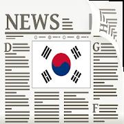 South Korea Daily Newspaper