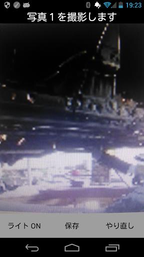 USS-BP@u8ecau4f53u6574u5099u8a18u9332u7c3f 1.2.2 Windows u7528 3