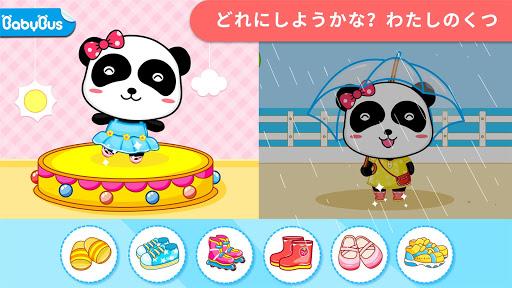 ベビーと靴-BabyBus 幼児・子ども向け着せ替えゲーム