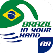 Brazil In Your Hand