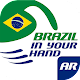 Brazil In Your Hand Download on Windows