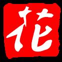 Hana Sushi icon