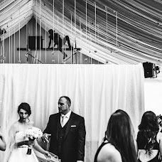 Hochzeitsfotograf Jorge Romero (jorgeromerofoto). Foto vom 15.11.2017