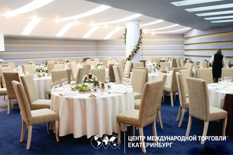 WTCE в Екатеринбурге