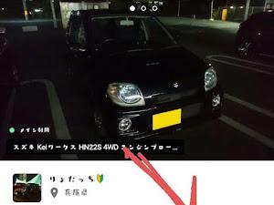 Keiワークス  HN22S 前期4WD  弐号機のカスタム事例画像 りょたっち@Tiny Racingさんの2018年06月21日18:15の投稿