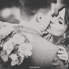 Wedding photographer Valeriya Strigunova (strigunova). Photo of 08.06.2014