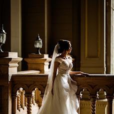 Wedding photographer Elizaveta Samsonnikova (samsonnikova). Photo of 06.11.2017