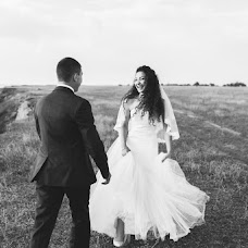 Wedding photographer Irina Lepinskaya (lepinskaya). Photo of 26.09.2016