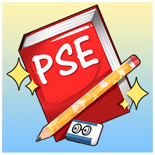 PSE Primary School's Exercise