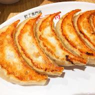 大阪王將餃子(台北信義店)