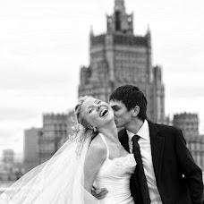 Wedding photographer Dmitriy Livshic (Livshits). Photo of 14.05.2014