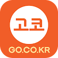 고코투어 바로티켓-호텔,펜션,숙박,입장권 실시간예약 download