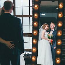 Wedding photographer Anastasiya Kostromina (akostromina). Photo of 03.09.2017
