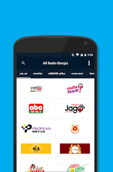 Download All Radio Bangla APK latest version app for android