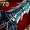 魔龍の骨剣