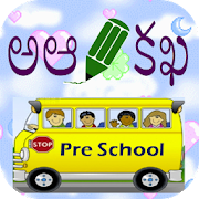 Telugu Alphabets for Kids