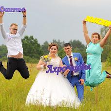 Wedding photographer Sergey Zalogin (sezal). Photo of 03.08.2016