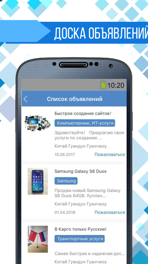suremax- screenshot