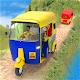 Tuk Tuk City Driving 3D Simulator (game)