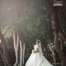 Wedding photographer Marina Demina (MarinaDemina). Photo of 06.03.2017