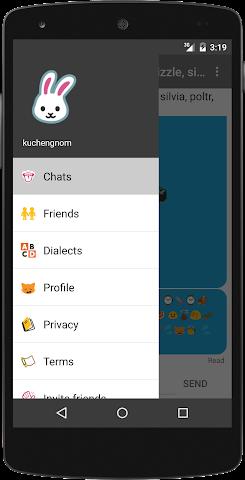 android Poltergeist Screenshot 2