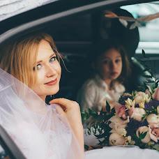 Wedding photographer Ekaterina Ivanova (agata-akvarel). Photo of 11.08.2017